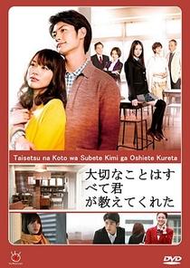 Taisetsu na Koto wa Subete Kimi ga Oshiete Kureta - Poster / Capa / Cartaz - Oficial 2