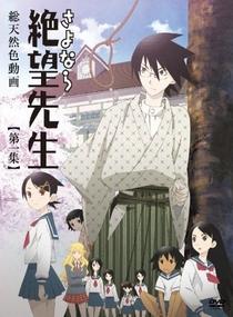 Sayonara Zetsubou Sensei (1ª Temporada) - Poster / Capa / Cartaz - Oficial 3