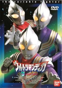 Ultraman Tiga - Poster / Capa / Cartaz - Oficial 1