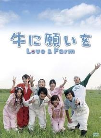 Ushi ni Negai wo: Love & Farm - Poster / Capa / Cartaz - Oficial 1