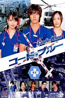 Code Blue (1ª Temporada) - Poster / Capa / Cartaz - Oficial 1