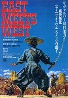 East Meets West (East Meets West)