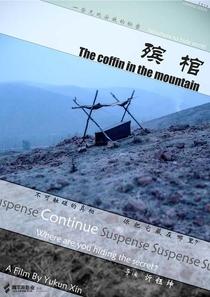The Coffin in the Mountain - Poster / Capa / Cartaz - Oficial 11