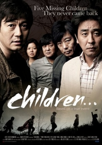 Children... - Poster / Capa / Cartaz - Oficial 2
