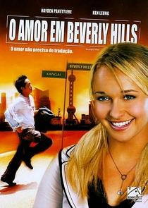 O Amor em Beverly Hills - Poster / Capa / Cartaz - Oficial 3