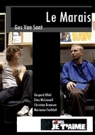 Le Marais (Le Marais)