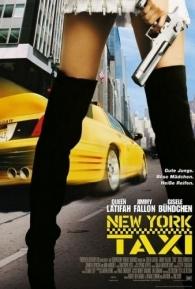 Táxi - Poster / Capa / Cartaz - Oficial 2
