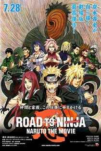 Naruto Shippuden 6: O Caminho Ninja - Poster / Capa / Cartaz - Oficial 2