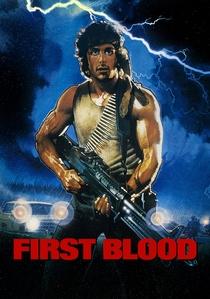 Rambo - Programado Para Matar - Poster / Capa / Cartaz - Oficial 12