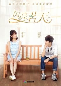 Tea Love - Poster / Capa / Cartaz - Oficial 3