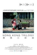Hong Kong Trilogy: Preschooled Preoccupied Preposterous (Hoeng gong saam bou kuk)