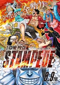 One Piece Stampede - Poster / Capa / Cartaz - Oficial 3