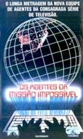 Os Agentes da Missão Impossível - Poster / Capa / Cartaz - Oficial 1