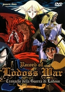 Record of Lodoss War (ロードス島戦記)