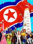 A outra realidade da Coreia do Norte (La otra realidad de Corea del Norte)