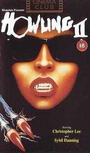 Grito de Horror 2 - Poster / Capa / Cartaz - Oficial 3