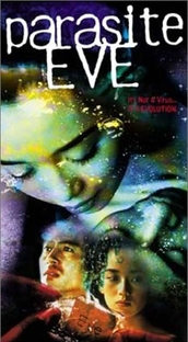 Parasite Eve - Poster / Capa / Cartaz - Oficial 2