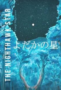 Yodaka no Hoshi - Poster / Capa / Cartaz - Oficial 1