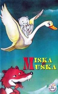 Miska e Muska - Poster / Capa / Cartaz - Oficial 1