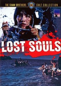 Lost Souls - Poster / Capa / Cartaz - Oficial 2