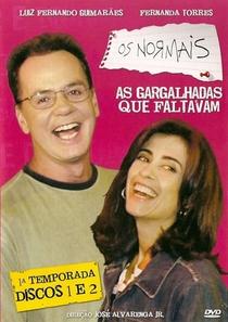 Os Normais (2ª Temporada) - Poster / Capa / Cartaz - Oficial 1