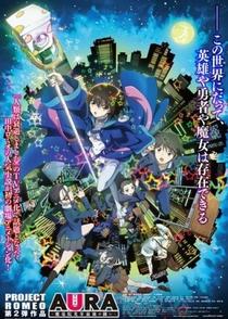 Aura: Maryuuinkouga Saigo no Tatakai - Poster / Capa / Cartaz - Oficial 1