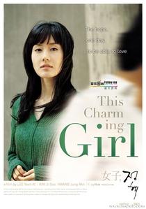 This Charming Girl - Poster / Capa / Cartaz - Oficial 1