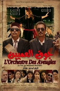 Orquestra Cega - Poster / Capa / Cartaz - Oficial 1