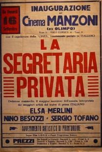 La Segretaria Privata - Poster / Capa / Cartaz - Oficial 1