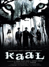 Kaal - Poster / Capa / Cartaz - Oficial 3