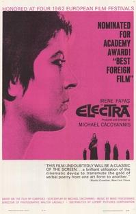 Electra, a Vingadora  - Poster / Capa / Cartaz - Oficial 1