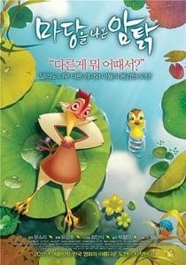 Lifi: Uma Galinha na Selva - Poster / Capa / Cartaz - Oficial 2