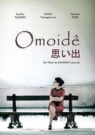 Omoidê - Poster / Capa / Cartaz - Oficial 1