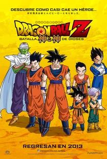 Dragon Ball Z: A Batalha dos Deuses - Poster / Capa / Cartaz - Oficial 3