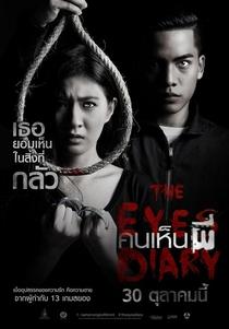The Eyes Diary - Poster / Capa / Cartaz - Oficial 3