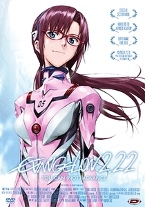 Evangelion: 2.22 You Can (Not) Advance - Poster / Capa / Cartaz - Oficial 4