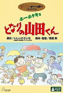 Meus Vizinhos, os Yamadas - Poster / Capa / Cartaz - Oficial 5