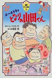 Meus Vizinhos, os Yamadas - Poster / Capa / Cartaz - Oficial 1