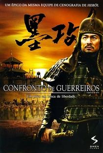 Confronto de Guerreiros - Poster / Capa / Cartaz - Oficial 2