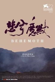 Behemoth - Poster / Capa / Cartaz - Oficial 1