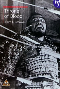Trono Manchado de Sangue - Poster / Capa / Cartaz - Oficial 4