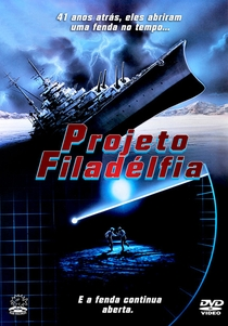 Projeto Filadélfia - Poster / Capa / Cartaz - Oficial 5