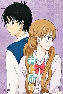 Kimi ni Todoke (1ª Temporada) - Poster / Capa / Cartaz - Oficial 5