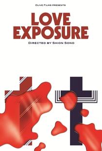 Love Exposure - Poster / Capa / Cartaz - Oficial 8