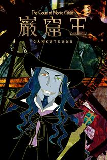 O Conde de Monte Cristo - Poster / Capa / Cartaz - Oficial 23