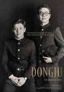 Dongju: The Portrait of a Poet - Poster / Capa / Cartaz - Oficial 4