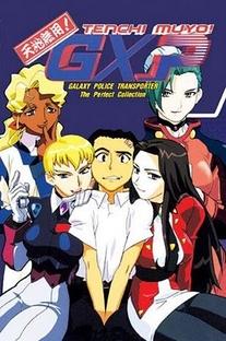Tenchi Muyo! GXP - Poster / Capa / Cartaz - Oficial 1