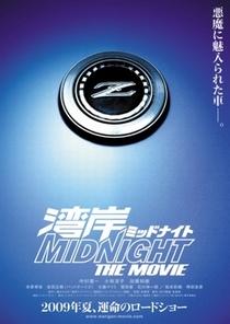 Wangan Midnight - Poster / Capa / Cartaz - Oficial 1