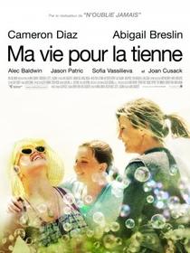 Uma Prova de Amor - Poster / Capa / Cartaz - Oficial 3