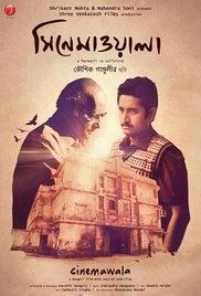 Cinemawala - Poster / Capa / Cartaz - Oficial 1